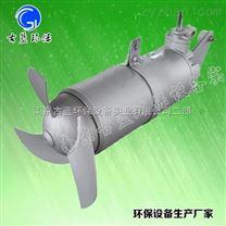古藍供應QJB2.5/8-400/3-740沖壓式潛水攪拌機 十年研究 必出精品