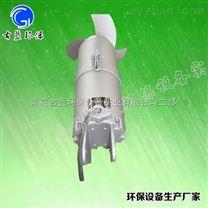南京古藍供應潛水攪拌機 液下攪拌器 廠家直供貨源 質量保證