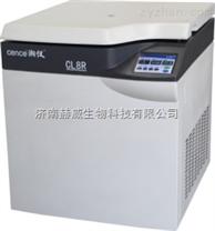 大型冷凍離心機