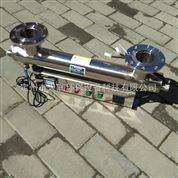 紫外线消毒器/管道式UV/污水处理消毒设备