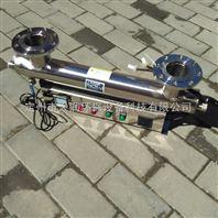 紫外線消毒器/管道式UV/污水處理消毒設備