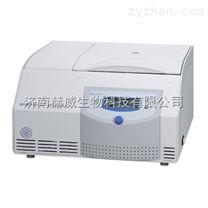 進口臺式冷凍離心機價格