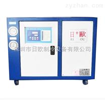 日欧分体式冷水机 曝光机专用冷水机