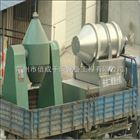 EYH-600添加剂混合机 香精香料二维混合设备 混粉机