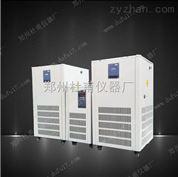 各种型号低温冷却液循环泵 制冷泵