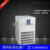 精品展示低温冷却液循环泵.DLSB-50/40 低温冷却水循环泵