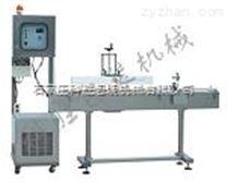 石家莊市科勝電磁感應鋁箔封口機丨鋁箔膜封口機