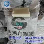 药用级桔梗流浸膏原料含量用途标准