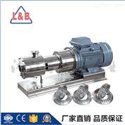 *不銹鋼管道均質高剪切乳化泵 高效管線式 防爆型乳化泵