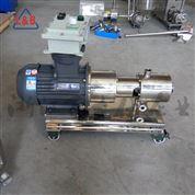 *衛生級管道均質高剪切乳化泵 高效管線式 防爆型乳化泵