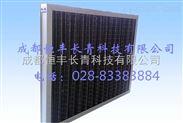 活性炭过滤器-重庆昆明活性炭板式空气过滤器