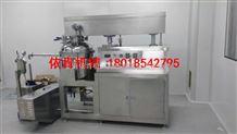 CMSD2000-阿苯達唑混懸液高剪切膠體磨/阿苯達唑混懸液高速研磨機/阿苯達唑混懸液均質機