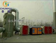 油漆厂油性废气净化异味还是等离子光氧一体机可行