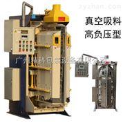 邢台碳纳米管粉全自动定量包装机