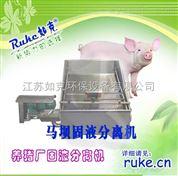 猪粪固液脱水机 粪便挤压机