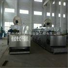 DW系列连续生产干燥设备