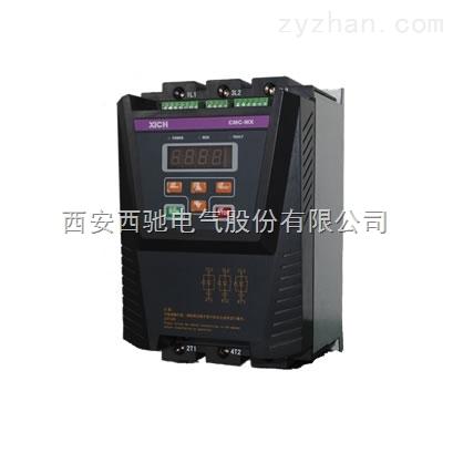 西驰cmc系列低压电机软启动器 软起动器