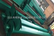 吉林不锈钢管式螺旋输送机