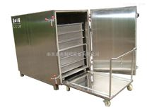 RQXL-2000(真空)气相置换式润药机