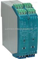 虹润推出二三线制热电阻输入检测端隔离栅