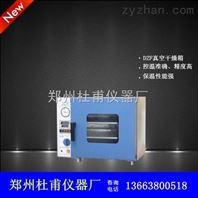供应厂家直销'真空干燥箱'实验室电热烤箱 DZF