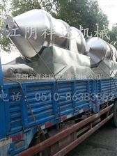 EHY-系列厂家供应二维混合机