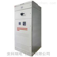 ANSVG-S-A无功谐波混合补偿装置