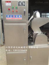 CSJ-系列茶叶除尘高效粗碎机