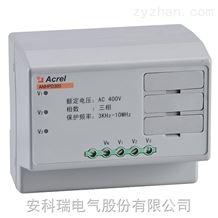 ANHPD300安科瑞医疗场所谐波保护器