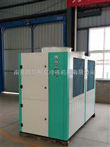 凯尔利尼风冷箱型低温带干机冷水机