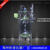 直销500L反应釜 玻璃反应釜 双层玻璃反应釜