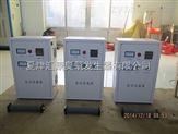 南京-無錫-徐州空氣臭氧發生器廠家