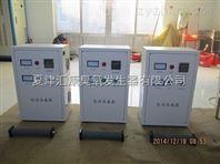 长治-晋城-朔州空气臭氧反应器臭氧杀菌器