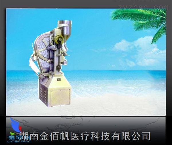 单冲压片机/花蓝式压片机