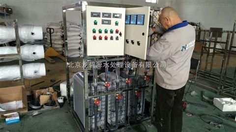 10T/H(每小时出水10吨)宾馆直饮水设备