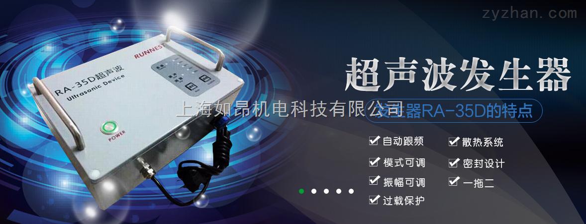 超声波发生器系统