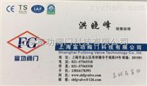 生產廠家:燃氣減壓閥Z0525 RE4PM-G