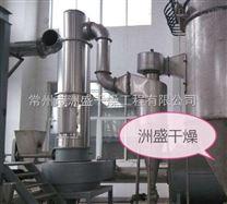 常州原料药干燥机价格