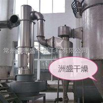 常州原料药干燥机