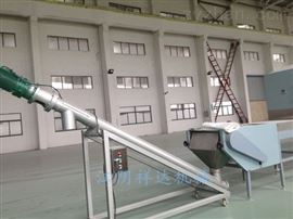 LS-系列不锈钢粉末螺旋输送机