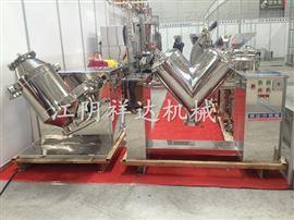 江阴祥达机械供应    粉体混合机