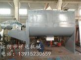 WLDH-螺帶式混合機