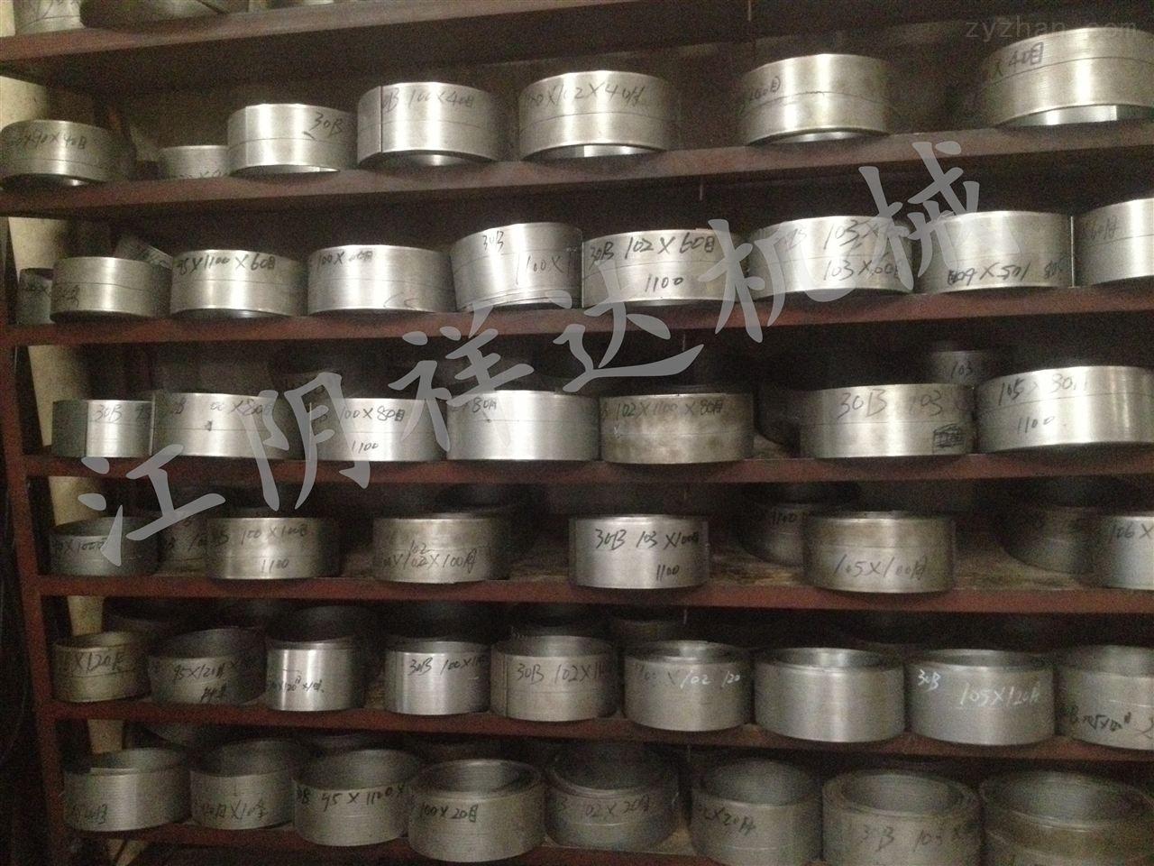 咖啡豆粉碎机筛网价格