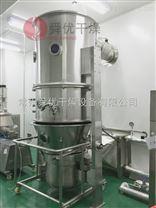 分散剂沸腾制粒机