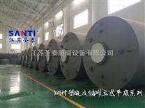 上海钢衬塑储罐