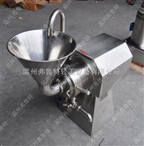厂家直销 不锈钢卧式胶体磨 食品级香料研磨机 超细 软骨研磨机