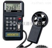 带RS232串口的手持式风速仪