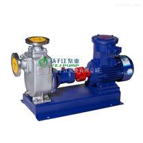 ZW自吸无堵塞排污泵100ZW100-15卧式自吸离心泵农田灌溉泵4寸