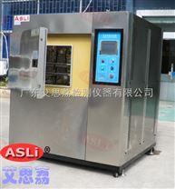 吊籃式冷熱沖擊試驗箱制造商