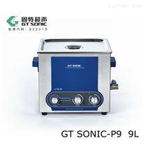 超聲波功率可調清洗設備